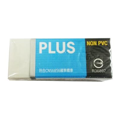 【文具通】PLUS 普樂士 36-460 NONPVC橡皮擦 U1010433