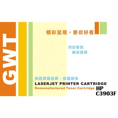 【文具通】相容 c3903F環保碳粉匣 UG010061