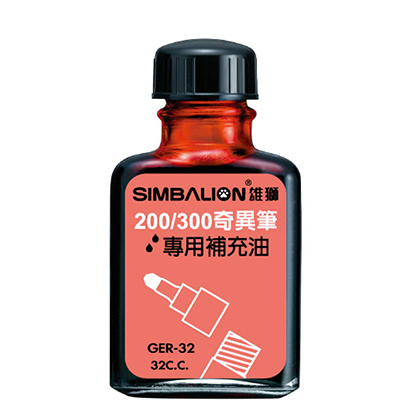 【文具通】SIMBALION 雄獅GER32 奇異墨水補充油 紅 W4010010