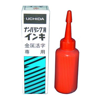 【文具通】UCHIDA 內田洋行 號碼機/支票機專用油 藍 W4010019