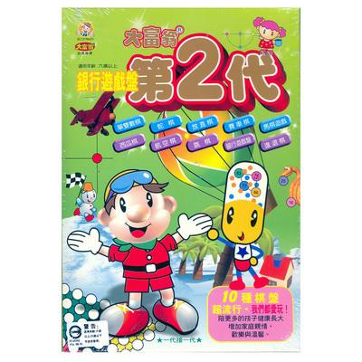 【文具通】Yawan 亞灣 A-103 新第二代 大富翁遊戲盒 X1010035