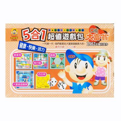 【文具通】Yawan 亞灣 G-50 大富翁遊戲盒 Q版五合一遊戲包 X1010156