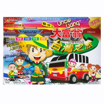 【文具通】Yawan 亞灣 A325 大富翁遊戲盒 銅牌 臺灣之旅 X1010163