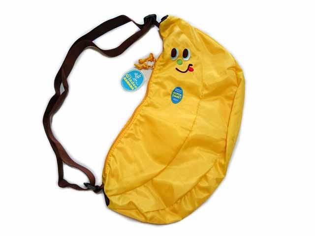 gladee香蕉尼龍背包