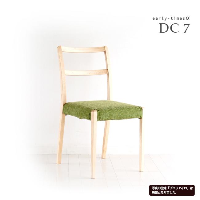 【MUKU工房】北海道 旭川 家具 EARLY TIMES α 無垢 DC7 單椅 (原木 / 實木)