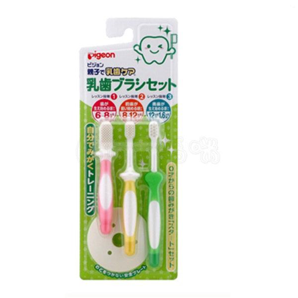 貝親乳齒牙刷組【六甲媽咪】