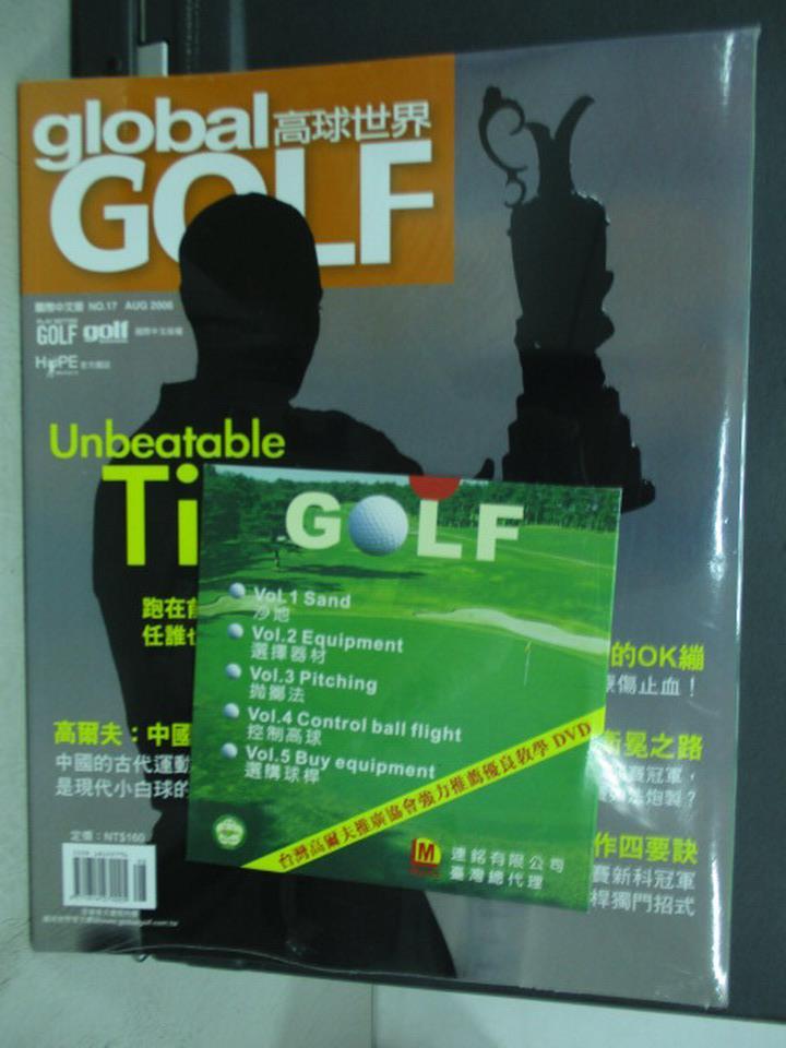【書寶二手書T1/雜誌期刊_QKG】Global golf高球世界_17期_20張球場上的OK繃等_