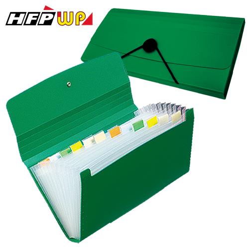 HFPWP 12層分類飛盤扣風琴夾(小) 環保無毒 68折 F4303-2 / 個