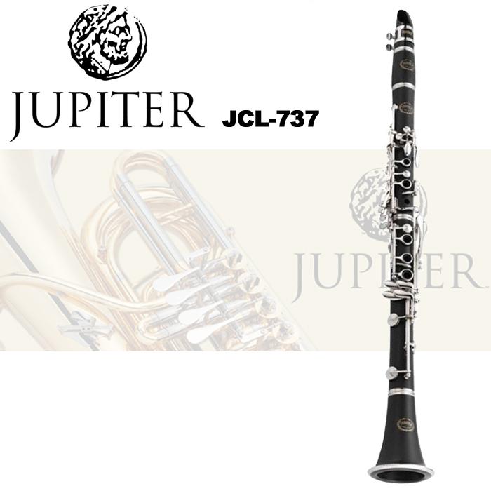 【非凡樂器】雙燕 Jupiter JCL-737 豎笛/黑管/單簧管 台灣原廠一年保固/管樂系列