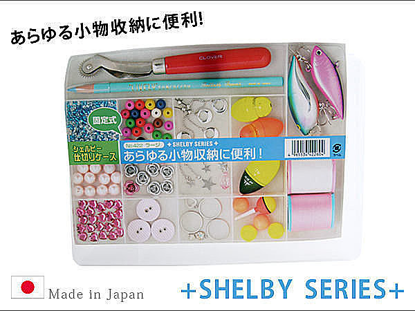 BO雜貨【SV3092】日本製 15格大小格可視收納盒 藥盒 首飾盒 小物收納 飾品收納 戒指耳環
