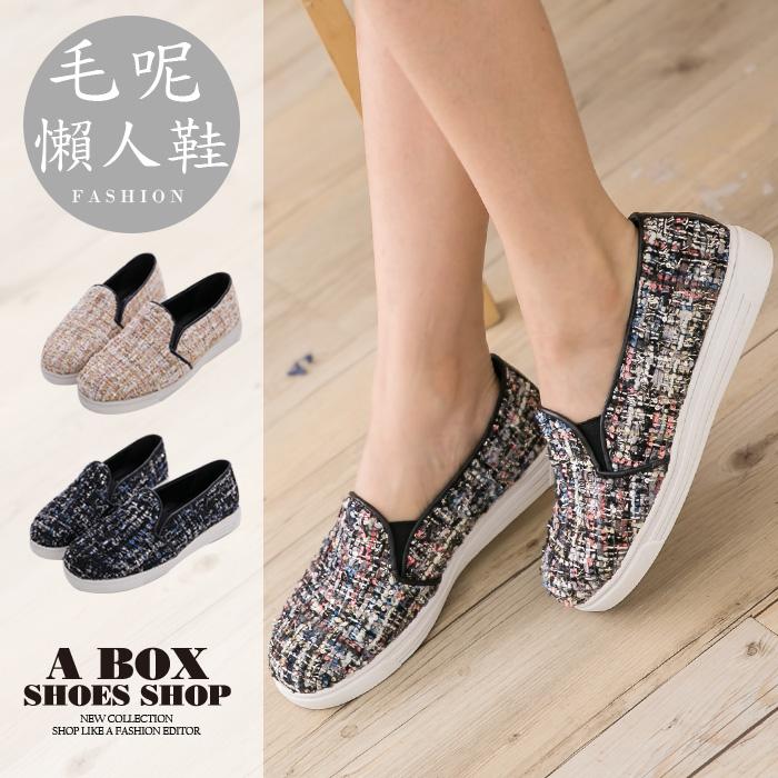 格子舖*【AA308】MIT台灣製 *限時特價*時尚混色毛呢 3CM厚底休閒鞋 小白鞋 懶人鞋 3色