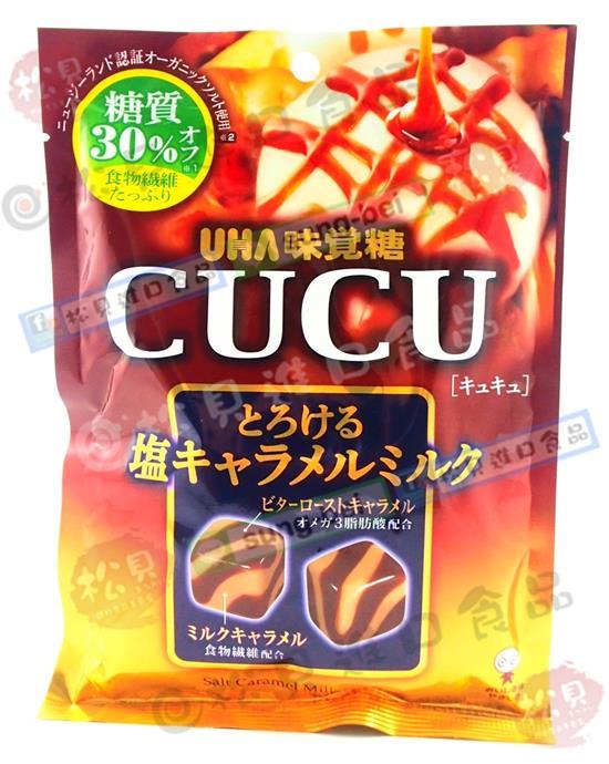 味覺CUCU焦糖鹽牛奶糖90g【4902750860810】