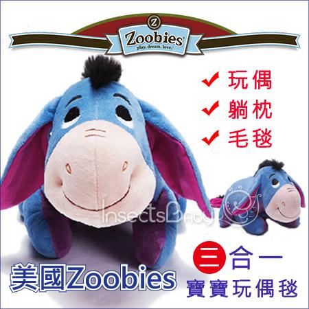 ✿蟲寶寶✿【美國ZOOBIES】迪士尼多功能玩偶毯 - 小驢 亞洲區限定 正版授權《現+預》