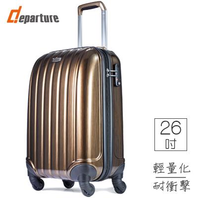 departure 行李箱 26吋PC硬殼 拉鍊箱 馬卡龍貝殼款-金色拉絲