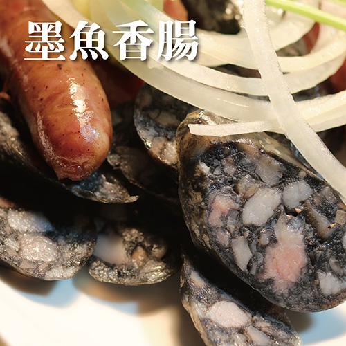 ☆墨魚香腸☆300g/包 5條入。聚會。烤肉。簡單美味 【陸霸王】