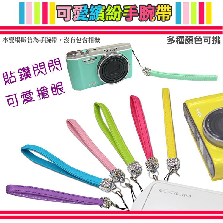 CASIO TR35 TR15 TR10 TR350 TR350s TR300 相機手腕帶 繽紛糖果色 手機手腕帶 手繩 手腕帶 Tiffany 綠