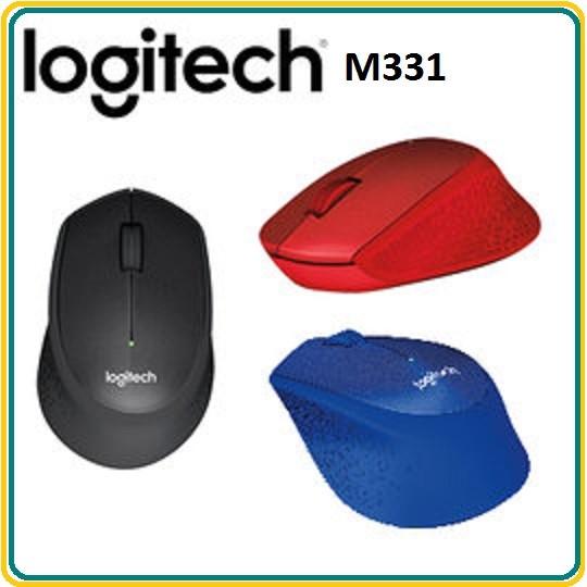 【2016.11 新品】羅技 Logitech M331 SilentPlus 靜音滑鼠 紅/藍/黑 三色款