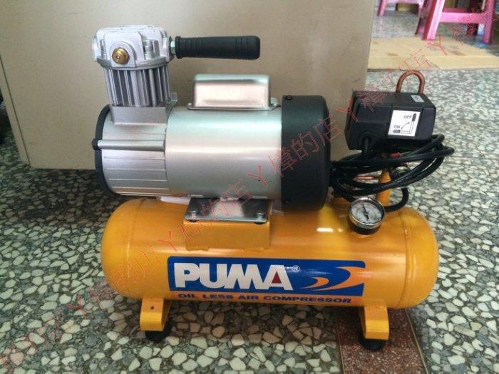 PUMA 2HP*6L無油直接式空壓機MB11606-ISO9001-附快速接頭