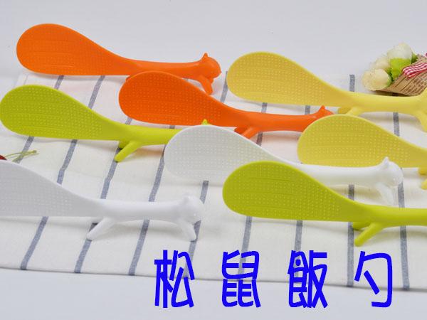 BO雜貨【SV6284】韓版 大尾巴花栗可愛小松鼠造型飯勺 創意造型會站立的飯匙 動物造型