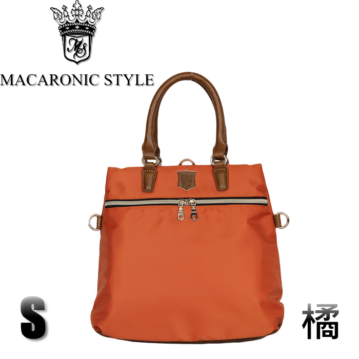 日本品牌 Macaronic Style 3Way 手提 肩側後背包 3用後背包(小) - 橘色