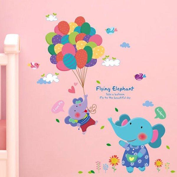 BO雜貨【YV0655】DIY時尚裝飾組合可移動壁貼 牆貼 壁貼 創意壁貼 卡通氣球大象XL6038