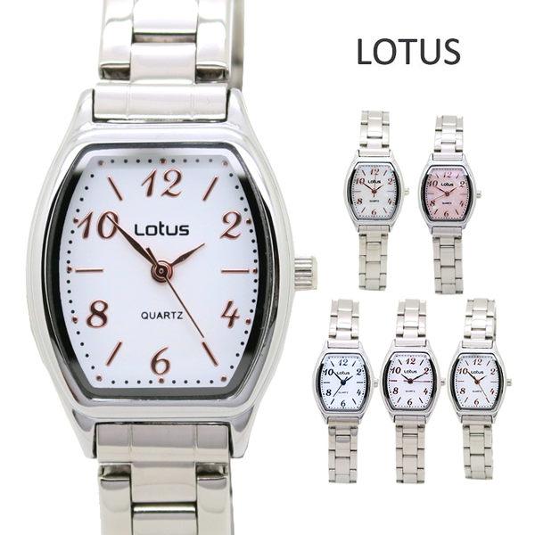 《好時光》 專櫃品牌 LOTUS 酒桶型 珍珠貝面 亮彩數字 防水 時尚女錶- 不鏽鋼錶帶