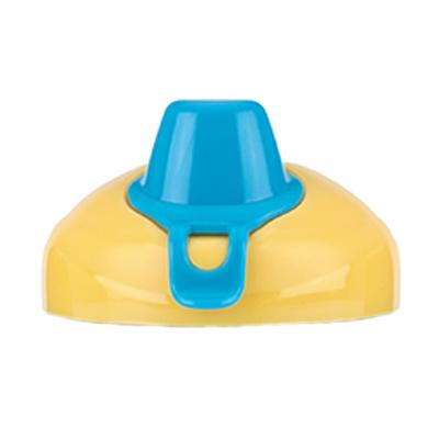 【悅兒園婦幼生活館】Nuby 學習杯上蓋配件-不含鴨嘴(Nuby 不銹鋼真空雙耳把手鴨嘴學習杯 220ml-藍熊)