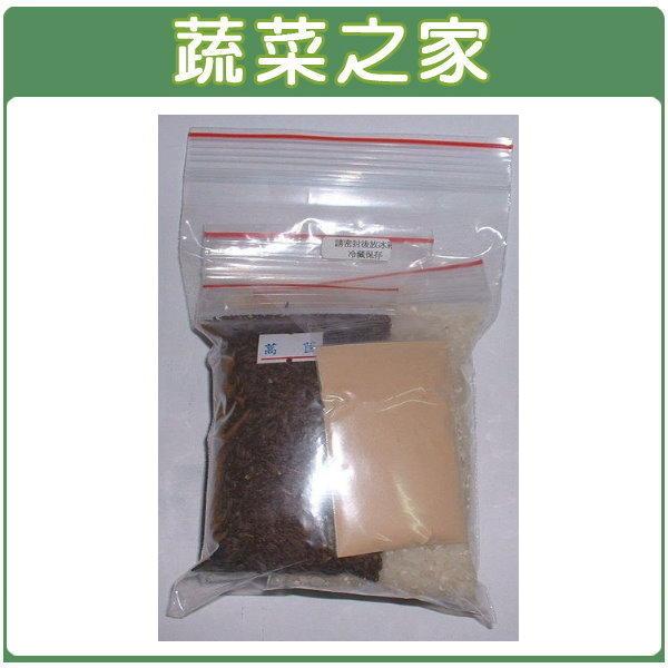 【蔬菜之家000-05】糯米、白米、萵苣(A菜)、甘草粉(台大配方媽媽茶)