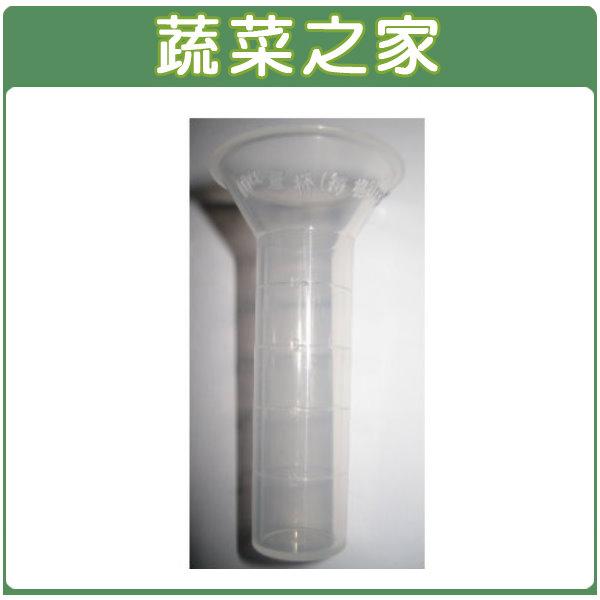 【蔬菜之家】011-A05.10cc量杯
