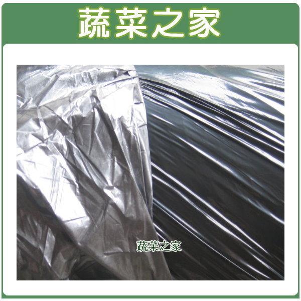【蔬菜之家012-E01】銀黑布(草莓布)--3尺*400公尺
