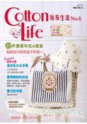 Cotton Life 玩布生活 No.6