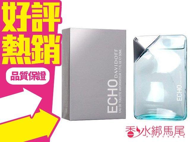 Davidoff Echo 大衛杜夫 迴響 男性淡香水 香水空瓶分裝 5ML◐香水綁馬尾◐