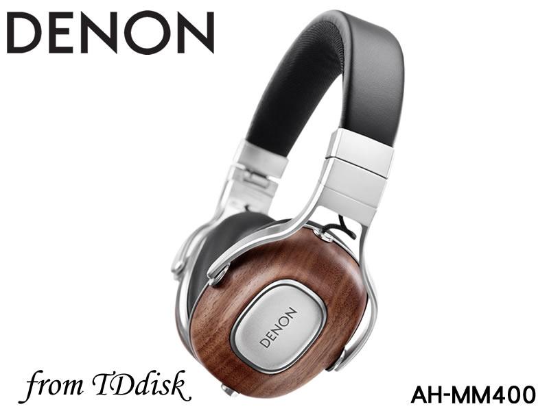 志達電子 AH-MM400 DENON 可換線 折疊 天然胡桃木 耳罩式耳機[公司貨] For Apple Android