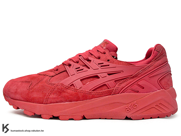 2016 最新 美國紐澤西鞋舖 PACKER SHOES x ASICS GEL KAYANO TRAINER TRIPLE RED 全紅 麂皮 亞瑟士 (H6C0K-2121) !