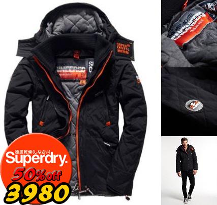 【男款】歲末出清極度乾燥 Superdry Arctic Wind Yachter遊艇夾克 縫線進階款 風衣 外套 深黑 橘色