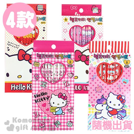〔小禮堂韓國館〕Hello Kitty 六角鉛筆組《8支入.4款.隨機出貨.紅/粉》B筆芯