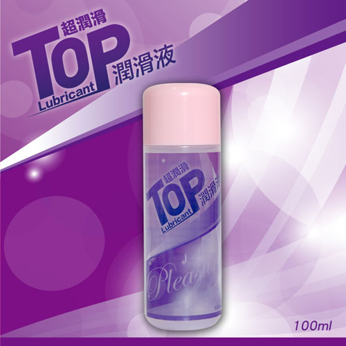 [漫朵拉情趣用品]TOP潤滑液100ml 【超潤滑】 DM-9071105