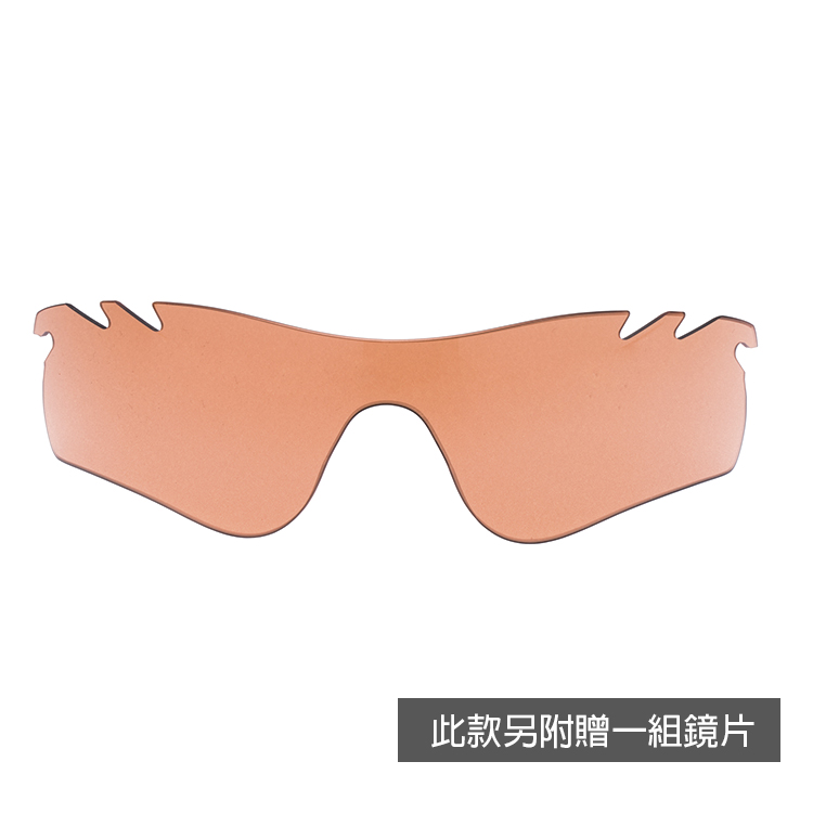 oakley radarlock path glasses iridium photochromic vented lens  oakley radarlock infrared