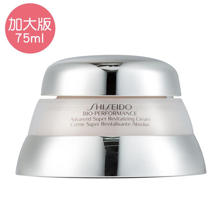 SHISEIDO 資生堂 百優精純乳霜 加大版 75ml -
