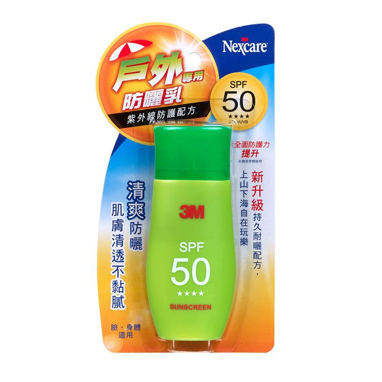 3M SS01 3M NEXCARE 戶外防曬乳SPF50-