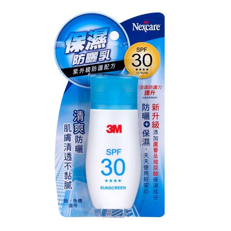 3M SS03 3M NEXCARE 保濕防曬乳SPF30-