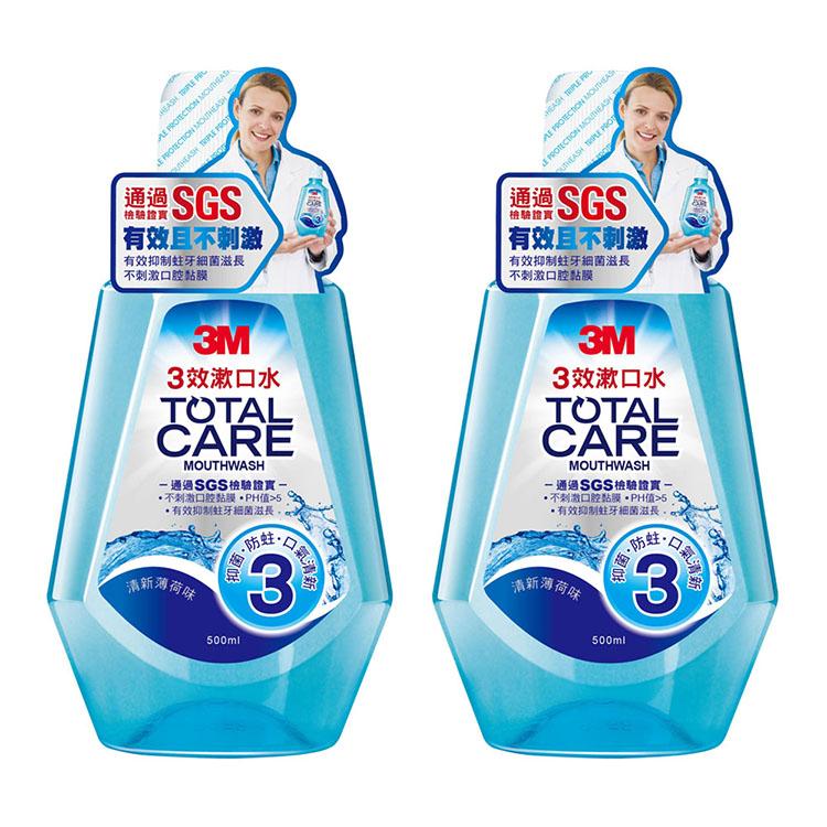 3M 3效薄荷漱口水500ml(2瓶裝)-