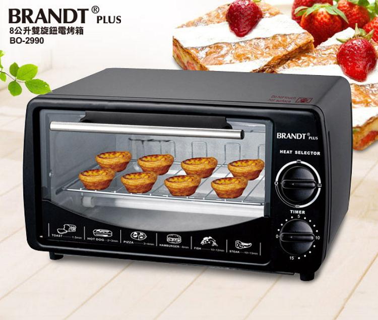 白朗 BRANDT BO-2990 8L雙旋鈕電烤箱