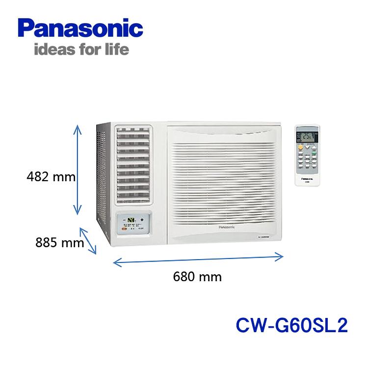 【最高送300點】國際牌《約適9坪》窗型冷氣【CW-G60SL2】