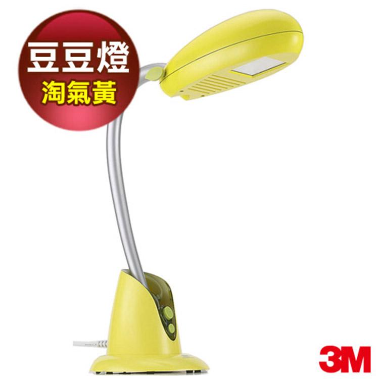 3M FS-6000豆豆燈-黃