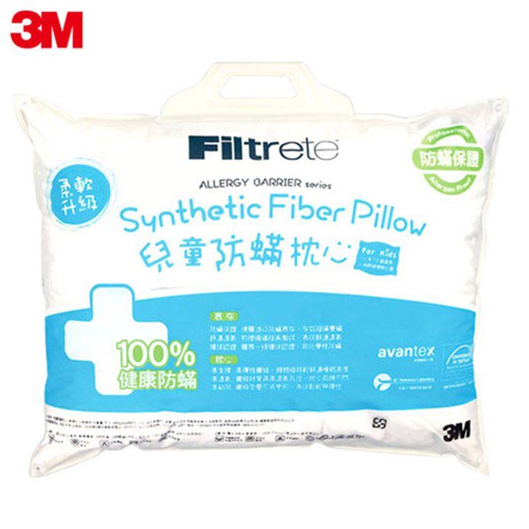 3M Filtrete 大童防蹣枕(9~13歲)附枕套 -
