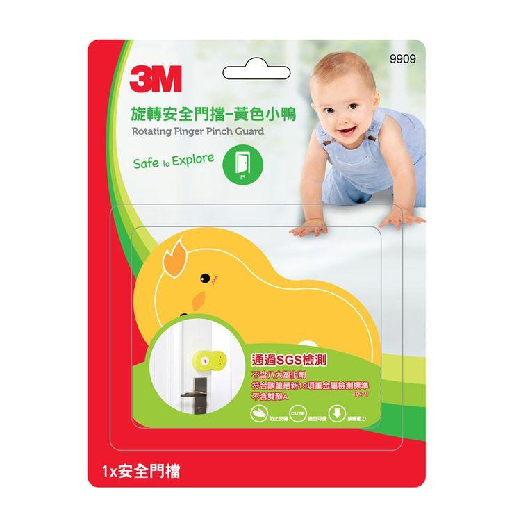 3M 安全門檔-小鴨9909-