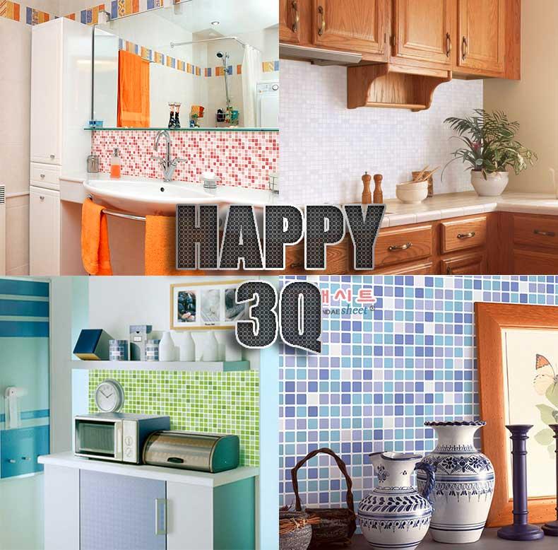 廚房浴室廁所衛浴防水牆貼馬賽克壁紙貼紙加厚PVC自粘牆紙50X50CM-多色【AAA0340】