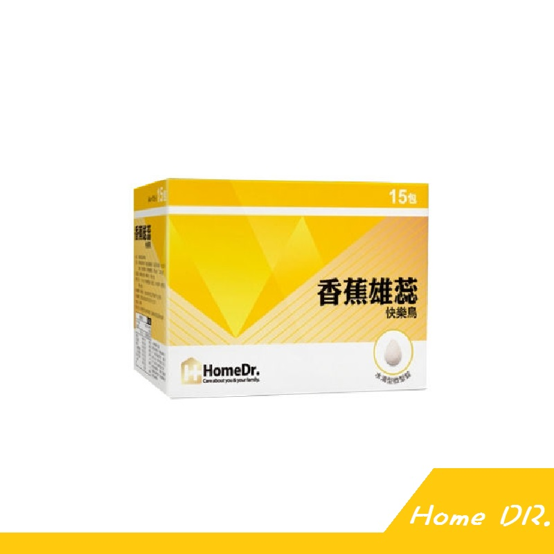 RH shop Home Dr. 香蕉雄蕊快樂鳥 (4顆x15包;60顆/盒)
