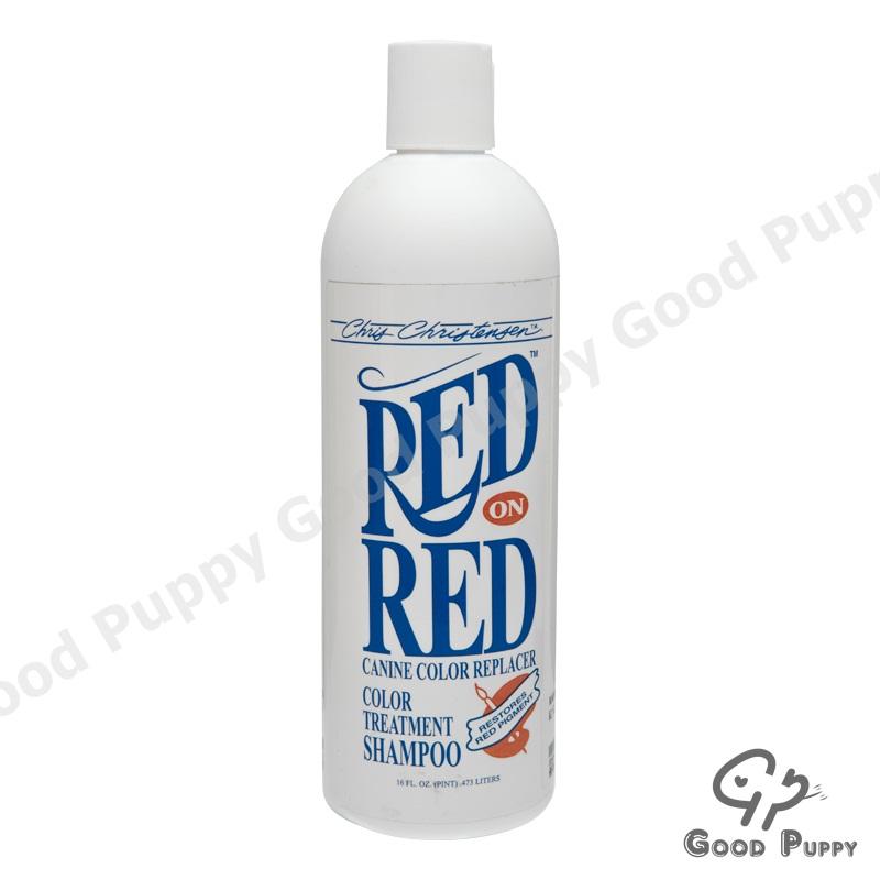 克莉絲汀森系列- RED on RED 紅又紅 增強紅色洗髮精16oz